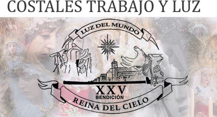 La BMFM en la presentacion del cartel del XXV Aniversario de la bendición de Nuestra Señora de la Luz