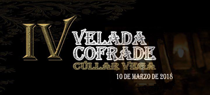 IV Velada Cofrade Cúllar Vega