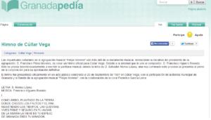 granapedia